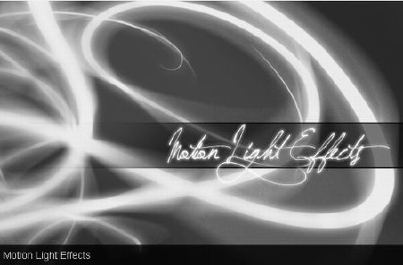 Motion Light Effects Brush