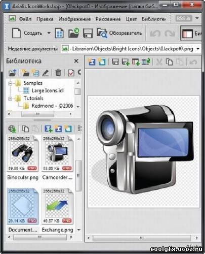 Axialis IconWorkshop Professional 6.80