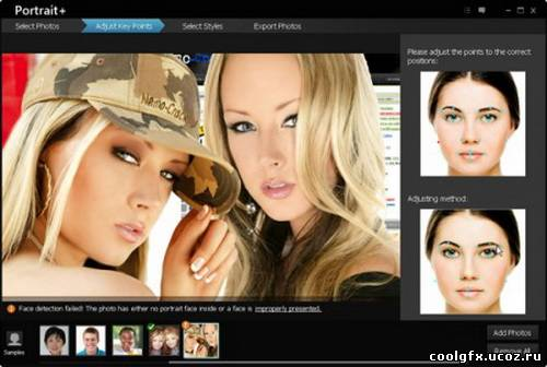 ArcSoft Portrait+ 1.5.1.158