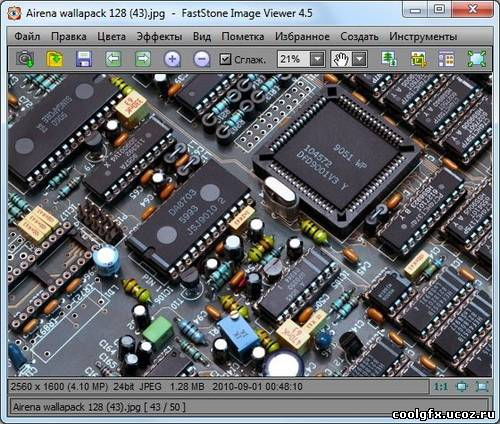 FastStone Image Viewer 4.7 Final