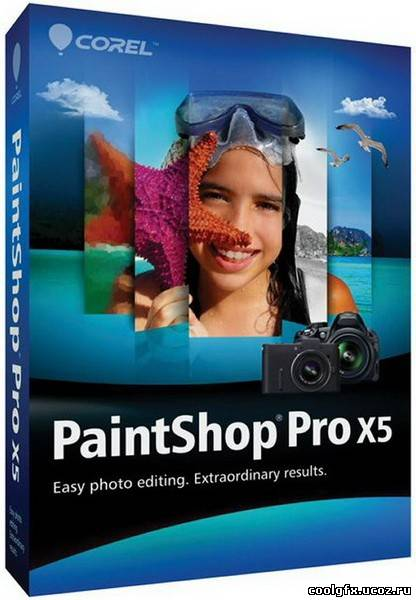 Corel PaintShop Pro X5 15.2.0.12 SP2
